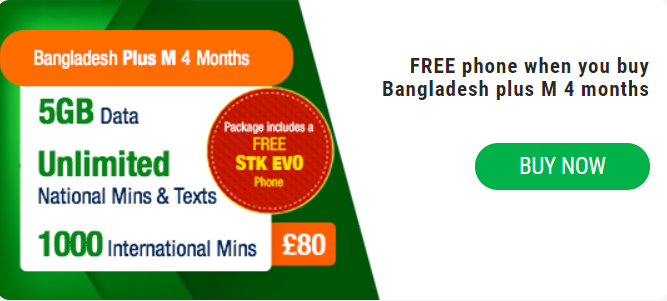 Bangladesh Plus M With Free STK EVO Phone (4 Months)