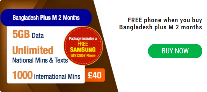 Bangladesh Plus M With Free Samsung Phone (2 Months)